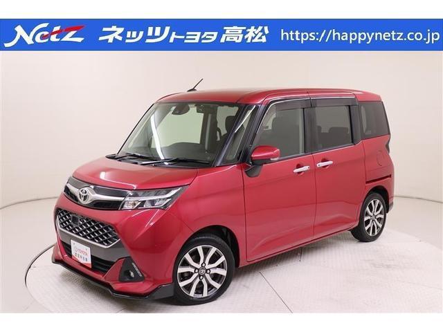 中四国・近畿の現車確認できる方のみ販売しております。 9インチナビ付の魅力車です! フラワー店