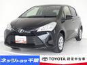 トヨタ/ヴィッツ F セーフティーエディションII