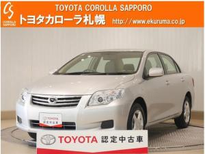 トヨタ カローラアクシオ X HIDリミテッド オートエアコン CD キーレス HID アルミ ABS Wエアバッグ パワーウインドウ