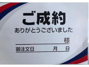 トヨタ カムリ カムリHV