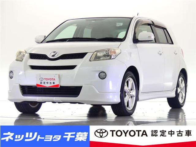 トヨタ認定中古車は安心と品質の認定中古車! 現車確認・店頭納車可能な方への販売に限らせていただきます。