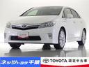 トヨタ/SAI S LEDエディション