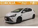 トヨタ/アクア G G's