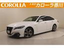 トヨタ/クラウンハイブリッド RSアドバンス