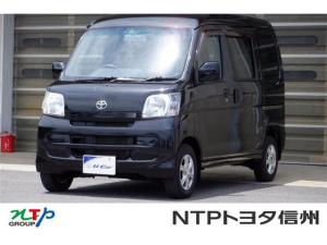 トヨタ ピクシスバン クルーズターボ 4WD ワンセグ メモリーナビ 記録簿