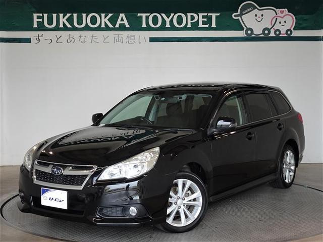 福岡県内の方への販売に限らせていただきます アウトレット車