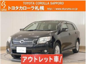 トヨタ カローラフィールダー 1.5X エアロツアラー 4WD キーレス ABS スマートキー 寒冷地仕様車 AW ETC