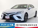 トヨタ/カムリ WSレザーパッケージ