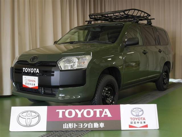 ☆山形トヨタ オリジナルカスタマイズカー!!