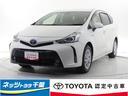 トヨタ/プリウスアルファ G