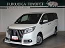 トヨタ/エスクァイア ハイブリッドGi