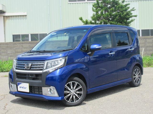 安心のお車選びは石川トヨタで。 1年間のロングラン保証付!最大2年間の延長保証(有料)にも加入できます