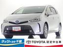 トヨタ/プリウスα S チューン ブラック