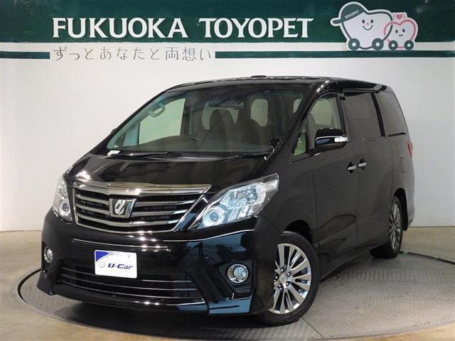 福岡県内の方への販売に限らせていただきます アウトレット車 特別仕様車♪ 人気のタイプゴールド☆彡