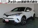 トヨタ/C-HR S-T
