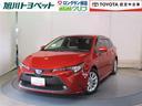 トヨタ/カローラツーリング ハイブリッド S