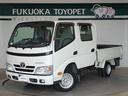 トヨタ/トヨエース Wキャブロングジャストロー