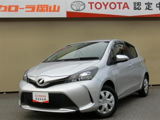 トヨタの安心、U-Car選ぶなら、トヨタカローラ岡山株式会社!!