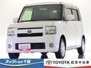 トヨタ/ピクシススペース X