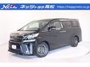 トヨタ/ヴェルファイア 2.5Z Aエディション ゴールデンアイズ