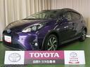 トヨタ/アクア クロスオーバー