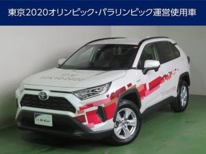 トヨタ RAV4 ハイブリッドX