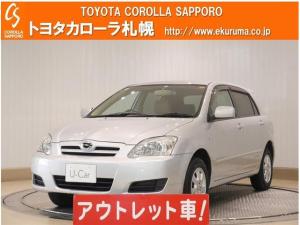 トヨタ カローラランクス X Gエディション 4WD キーレス