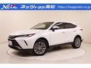 トヨタ/ハリアーハイブリッド Z