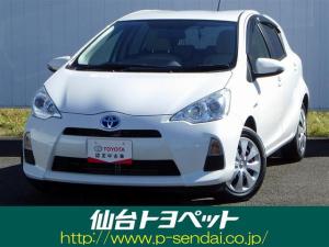 トヨタ アクア S ワンオーナー 記録簿 アイドリングストップ