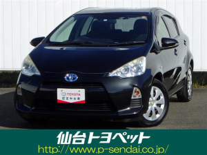 トヨタ アクア S ETC ワンオーナー 記録簿