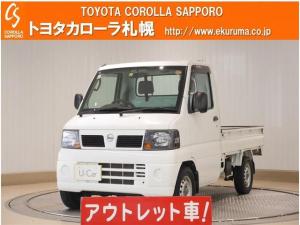 日産 NT100クリッパートラック DX AC 4WD ETC エアバック PS