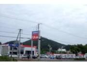 北見日産自動車(株) カーパレス夕陽ケ丘の画像