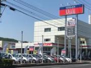 岡山日産自動車(株) カートピア23岡山