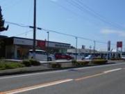 日産プリンス茨城販売(株) 高萩中古車センター