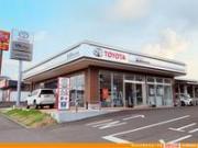 トヨタカローラ新茨城株式会社 水戸大塚店