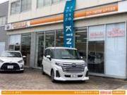 トヨタカローラ新茨城株式会社 水戸千波店
