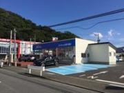 ネッツトヨタ盛岡(株) 磯鶏店