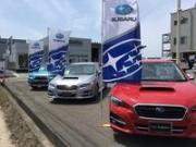 新潟スバル自動車(株) G-PARK亀田