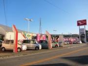 長野ダイハツ販売株式会社 U-CAR飯田
