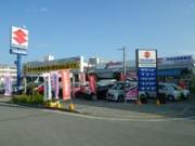 平田自動車商会
