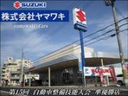 YamawakiCars スズキ店