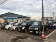 桜田オートサービス