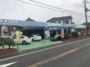 (有)秋葉自動車