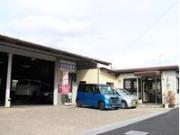 日栄自動車株式会社