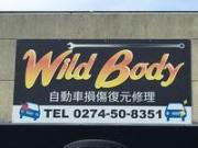 WILD BODY/エターナルガレージ