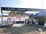 福祉車両専門店 Total car care 近江屋