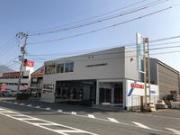 平野自動車(株)