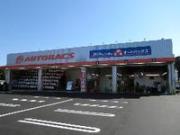 オートバックス 富谷店