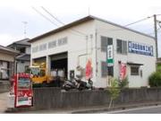 須田自動車工業