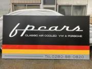 fpcars エフピーカーズ